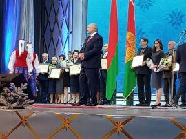 Лауреаты премии